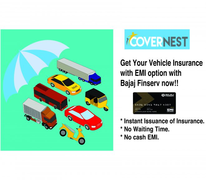 EMI in Insurance – Steps for buying your vehicle insurance with EMI